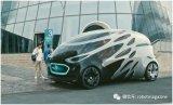 戴姆勒研发载人和送货两用的自动驾驶电动车