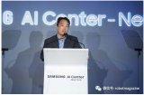 三星最新人工智能研究中心在纽约落地
