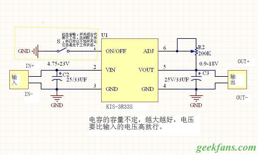 高效率KIS 3R33S DC DC降压升压电源模块制作方法图片