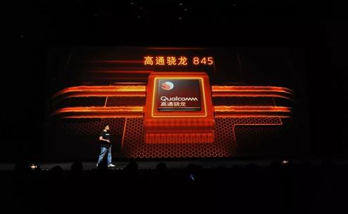比麒麟980更早面世 骁龙845为手机提供澎湃性...