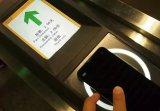NFC是什么?NFC有什么作用?有什么优点和缺点...