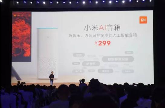 在未来人工智能时代,AI智能音箱在智能家居市场的作用将会更为重要