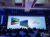 华为推出麦芒7,拥有大运存、长续航、智慧拍摄、G...