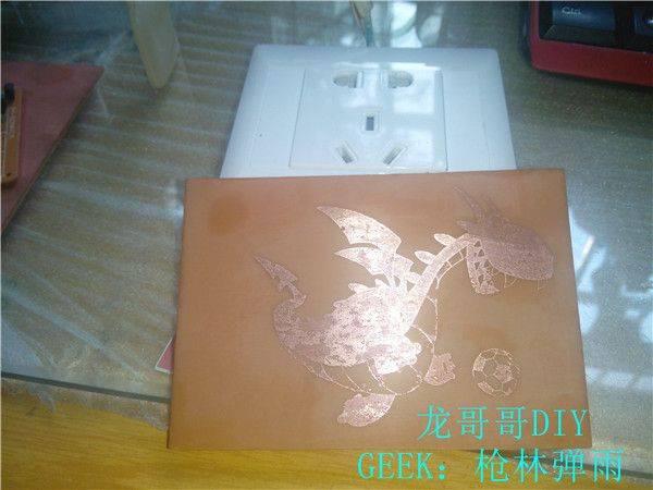 热转印PCB详细教程