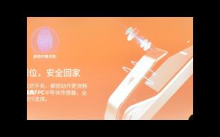 """""""钛""""不一样,科裕钛金新品X6智能锁重磅发布"""