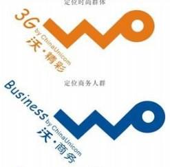 哪三大long88.vip龙8国际促使3G应用更加成熟和丰富