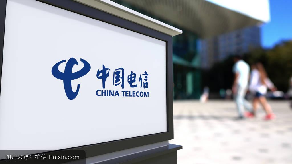 中國電信董事長與廣西自治區政府簽署合作協議,將推...