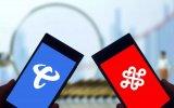 电信联通的合并到底意味着什么?