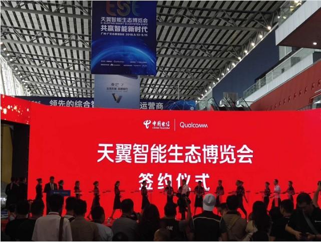 中國電信發布《全網通AI手機標準2.0》全價位全...