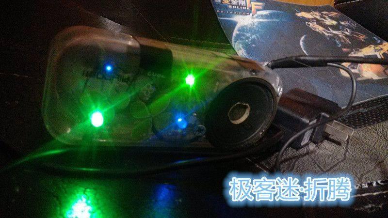 LED音箱制作教程