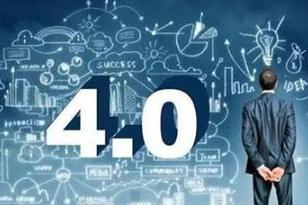 未来的汽车工业将由工业4.0和3D打印主宰?