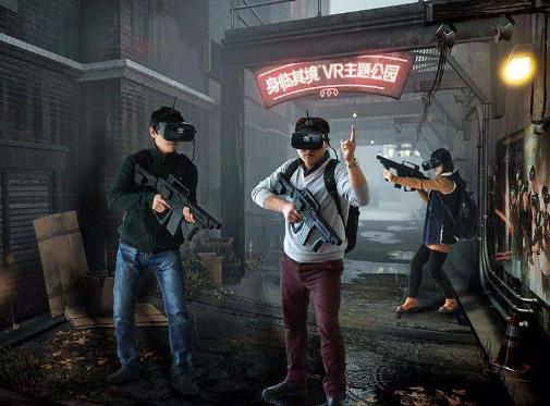 VR、AR和MR真的会让人沉迷其中无法自拔吗?