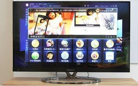 创维集团成都基地主要生产超高清智能平板电视,预计年产能将达100万台
