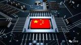 臺灣半導體人才涌入中國大陸,填補大陸芯片人才空白