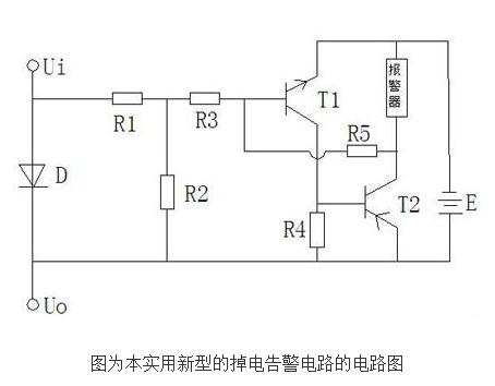 带DTU断线告警功能的温度变送器的原理及设计