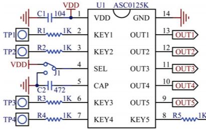 ASC0125K触摸感应IC的详细中文数据手册免费下载