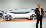 沃尔沃发布可躺着睡觉的自动驾驶概念车