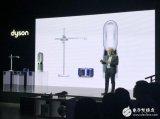 戴森推出新款台灯 可自动调节灯光的色温与亮度