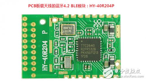 IPEX接口外接天线和PCB板载天线对比