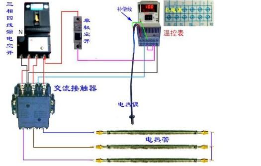 pt100热电阻接线图