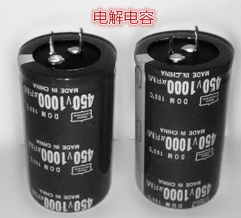 电容的单位是什么?电容的单位怎么换算?