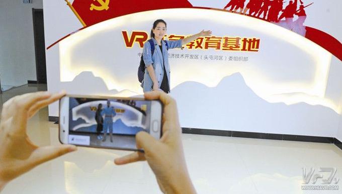 首个VR红色教育基地正式对外开放,通过VR技术可以让体验者身临其境