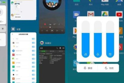 小米MIUI 10系统推出稳定版,获用户称赞