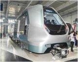 中车长春轨道客车发布新一代地铁列车,实现全自动无人运行