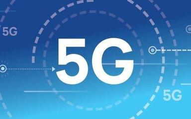 5G频谱分配将于2019年世界无线电通信大会开启