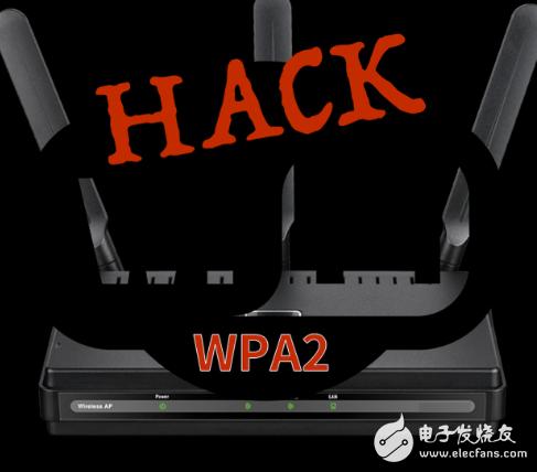 加密协议可能被破解,全球WIFI安全将遭到威胁