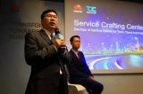 华为正式发布了业务创建智能中心(SCC)解决方案