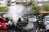 国家鼓励的电动汽车到底安全吗?