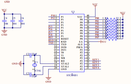 STC89S51单片机用于温度传感器的详细电路原理图资料免费下载