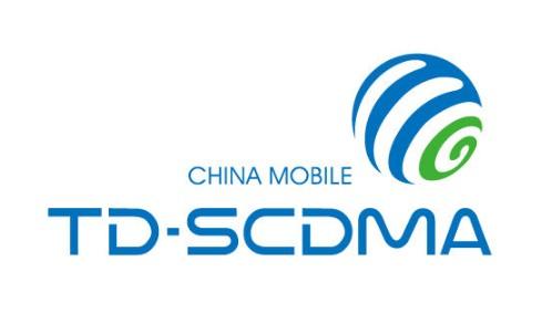 TD-SCDMA中的射频指标、先进性与现状介绍