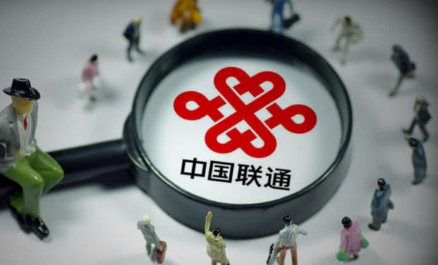 中国联通董事长是谁?中国联通董事会审议通过李国华、朱可炳新任命