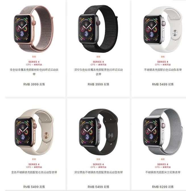 苹果发布的Apple Watch Series 4增加了更多的安全和健康功能
