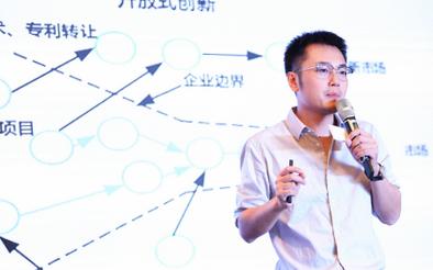 2018国际第三代半导体专业赛现场采访星启创新创始人王磊