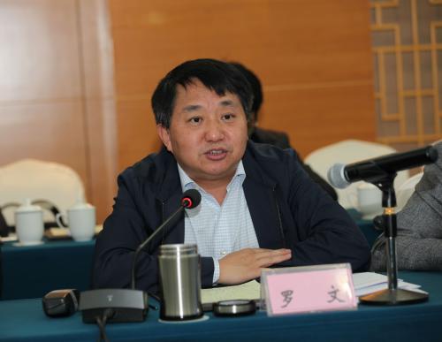 工信部副部长罗文:我国物联网产业发展取得长足进步