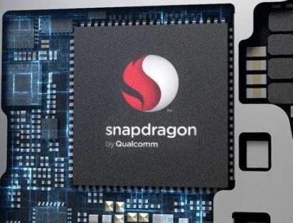 搭配骁龙845处理器的手机性能如何