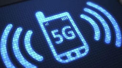 华为推出全球首款5G手机,完成5G网络最重要测试
