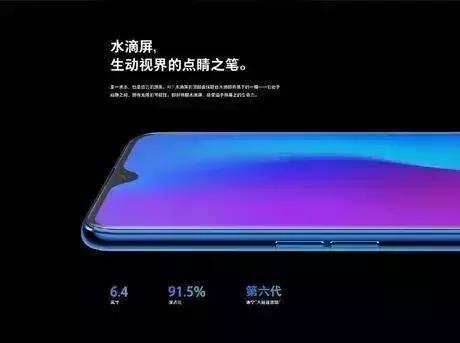 国产三款高通骁龙710芯片手机来了!