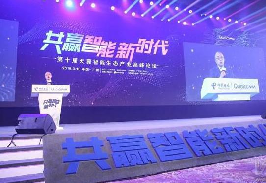 中国电信联手华为,加速推进云VR技术的产品化和商业模式创新