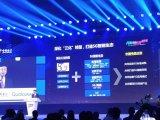 """盤點中國電信打造5G智能生態的""""四點主張"""""""