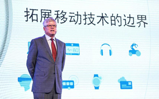 Qualcomm Incorporated首席执行官史蒂夫·莫伦科夫:加速移动生态创新 共赢智能互连未来