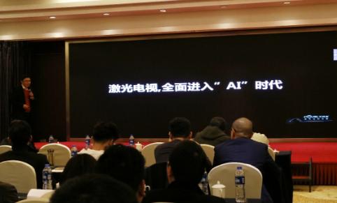 艾洛維發布以AI技術為主導的激光電視,率先開啟智...