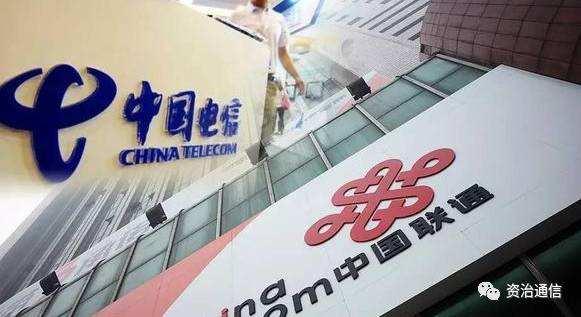 5G時代電信和聯通合并沒有意義?