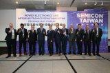 2018國際半導體展于臺北南港展覽館舉行