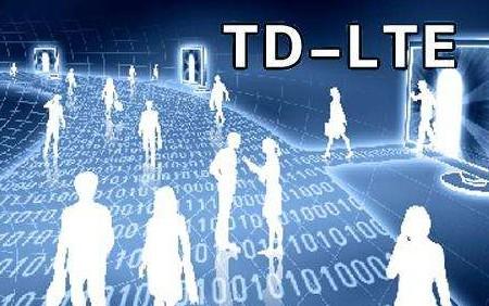 如何引入TD-LTE网络