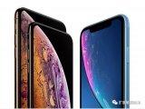 蘋果發布了新一代iPhone系列,三款手機的屏幕...