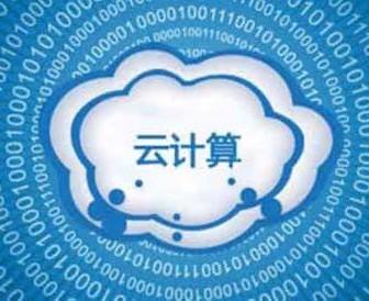 云计算的安全解决方案